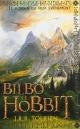 Couverture : Bilbo le hobbit: coffret John Ronald Reuel Tolkien