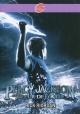 Couverture : Percy Jackson T.1- Le voleur de foudre Rick Riordan