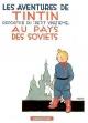 Couverture : Tintin T.1 : Tintin au pays des Soviets  Hergé
