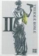 Couverture : Thermae Romae T.2 Mari Yamazaki
