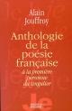 Couverture : Anthologie de la poésie française à la première personne... Alain Jouffroy