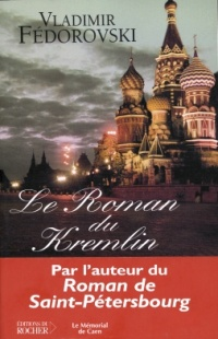 Roman du Kremlin (Le)