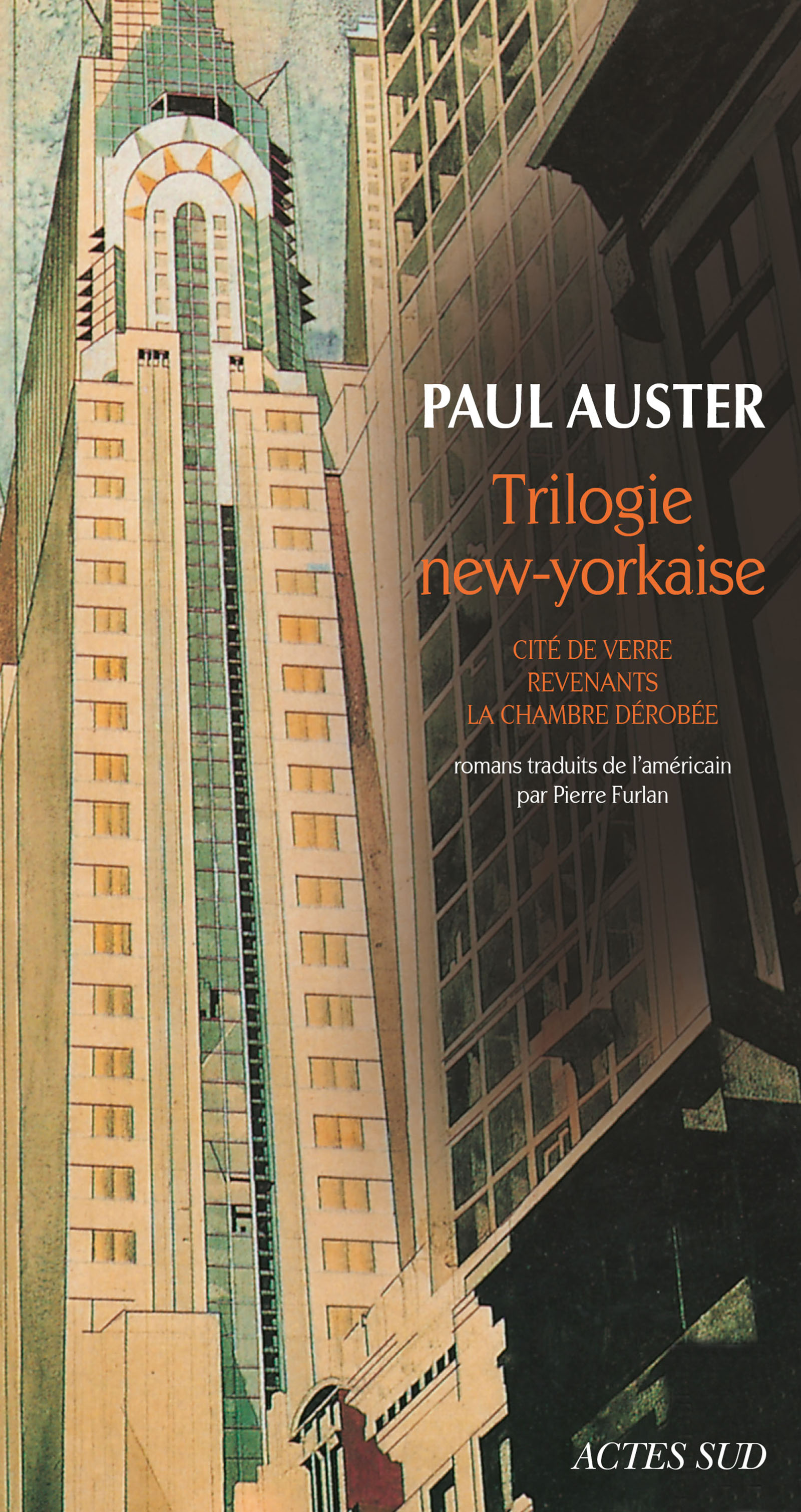 Couverture : Trilogie new-yorkaise Paul Auster