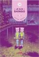 Couverture : Je suis Shingo T.1 Kazuo Umezu