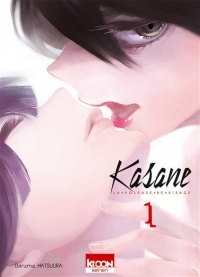 Kasane : La voleuse de visage T.1