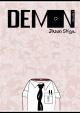 Couverture : Démon T.1 Jason Shiga