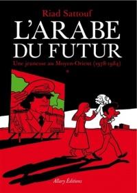 L'Arabe du futur T.1 : Une jeunesse au Moyen-Orient, 1978-1984