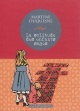 Couverture : La solitude des enfants sages Martine Duquesne