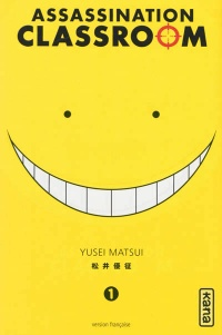 Vignette du livre Assassination Classroom T.1
