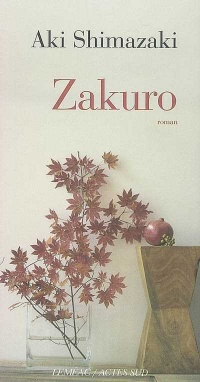 Zakuro