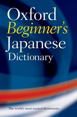 Vignette du livre Oxford Beginner's Japanese Dictionary