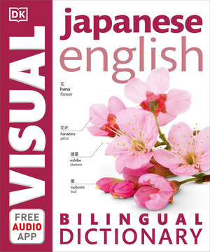 Vignette du livre Japanese-English Bilingual Visual Dictionary