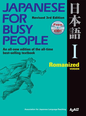 Vignette du livre Japanese for Busy People I