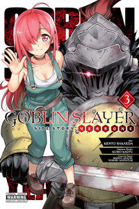 Vignette du livre Goblin Slayer Side Story: Year One, Vol. 3 (manga)