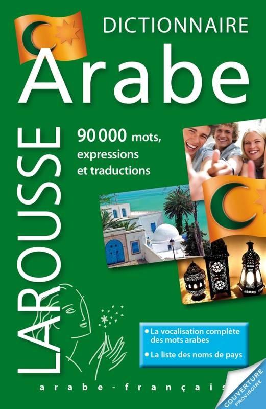 Dictionnaire Arabe Francais Arabe Par Daniel Reig Langues Dictionnaire Autres Langues Leslibraires Ca