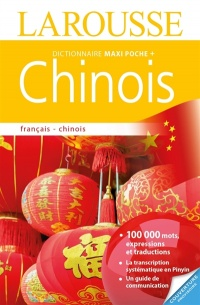 Dictionnaire maxipoche + chinois : français-chinois