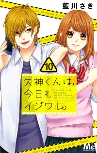 Vignette du livre Be-twin you & me T.10 - Saki Aikawa