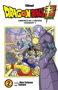 Dragon Ball Super T.2 : Annonce de l'univers gagnant !!,  Toyotaro