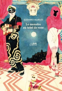 Le monstre au teint de rose, Michiro Endo