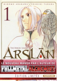 The Heroic Legend of Arslân T.1, Yoshiki Tanaka