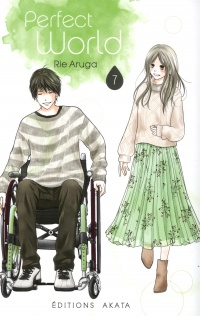 Perfect World T.7 - Rie Aruga