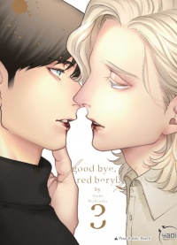 Vignette du livre Good bye, red beryl T.3: Good bye, red beryl