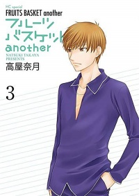 Vignette du livre Fruits Basket Another T.3 - Natsuki Takaya