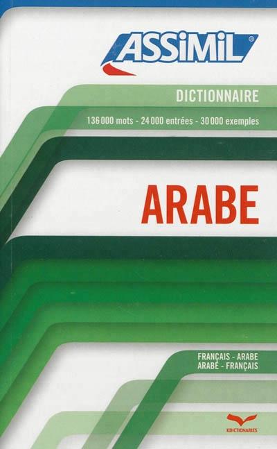 dictionnaire arabe  fran u00e7ais  arabe