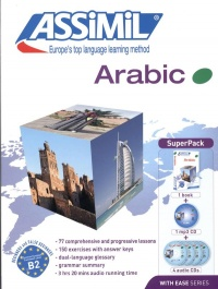 Vignette du livre Arabic with ease: super pack