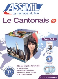 Vignette du livre Cantonais(Le): Super Pack CD mp3