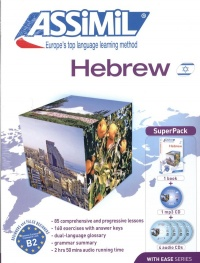 Vignette du livre Hebrew: super pack