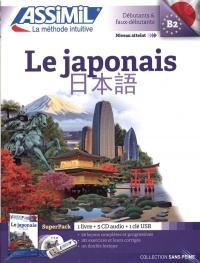 Vignette du livre Le japonais : Super pack 5 CD audio