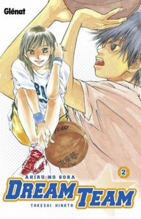 Vignette du livre Dream Team T.2
