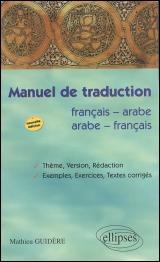 Vignette du livre Manuel de traduction français-arabe - Mathieu Guidère