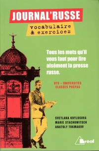 Vignette du livre Journal'russe, vocabulaire & exercices