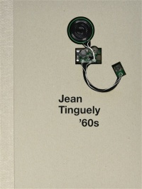 Tinguely. Exposition, Paris - Camille Morineau