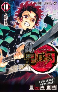 Demon Slayer : Kimetsu no Yaiba T.10 - Koyoharu Gotouge
