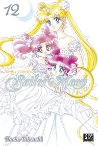 Vignette du livre Sailor Moon. Pretty Guardian T.12 - Naoko Takeuchi