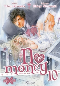 No Money T.10, Hitoyo Shinozaki