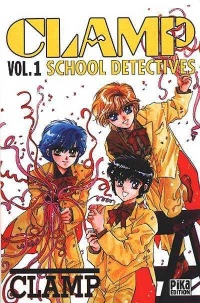 Vignette du livre Clamp School Detectives T.1