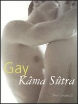 Gay Kama Sutra - Terry Sanderson