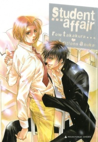 Student Affair - Row Takakura