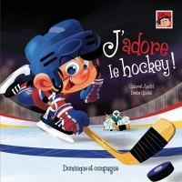 J'adore le hockey, Denis Goulet
