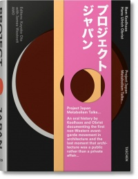 Vignette du livre Project Japan: metabolism talks...