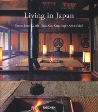 Living in Japan, Kathy Arlyn Sokol