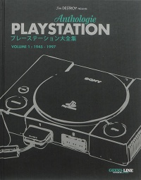 Vignette du livre Anthologie Playstation T.1: 1945-1997