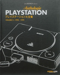 Vignette du livre Anthologie Playstation T.2: 1998-1999