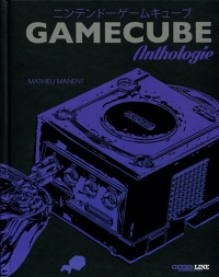 Vignette du livre Gamecube anthologie